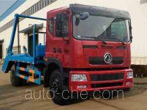 Dali DLQ5160ZBSGZ5 skip loader truck