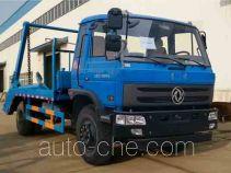 Dali DLQ5160ZBSL4 skip loader truck
