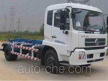 大力牌DLQ5160ZXXD5型车厢可卸式垃圾车