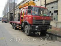 Dali DLQ5250JSQ truck mounted loader crane