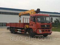 Dali DLQ5250JSQ5D1 truck mounted loader crane