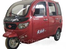 Dalishen DLS150ZK-3C passenger tricycle