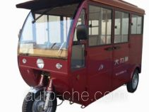 Dalishen DLS150ZK-C passenger tricycle