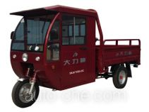 Dalishen DLS175ZH-2C cab cargo moto three-wheeler