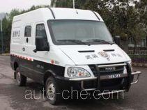 Dima DMT5048XYCC2 cash transit van