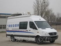Dima DMT5050XZH command vehicle
