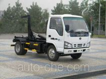 Dima DMT5061ZXX detachable body garbage truck