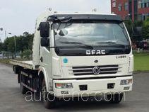 Dima DMT5080TQZ автоэвакуатор (эвакуатор)