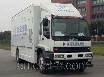 Dima DMT5124XTX communication vehicle