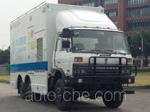 Dima DMT5140XTX communication vehicle
