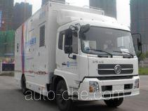 Dima DMT5141XTX communication vehicle