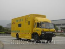 Dima DMT5150TDY power supply truck