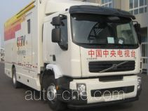 Dima DMT5150XDY power supply truck