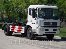 Dima DMT5160ZXX detachable body garbage truck