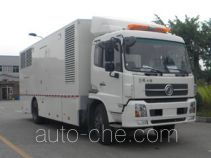 Dima DMT5161XDY power supply truck