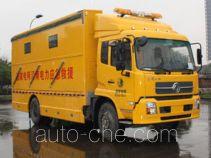 Dima DMT5162XCC food service vehicle