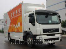Dima DMT5172XTX communication vehicle