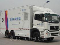 Dima DMT5191XTX communication vehicle