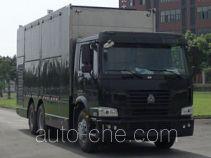 Dima DMT5250XBX laundry truck