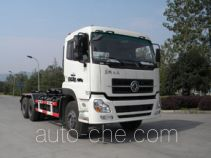 Dima DMT5250ZXX detachable body garbage truck