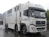 Dima DMT5310XDY power supply truck