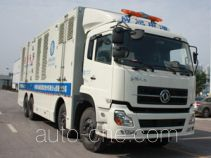 Dima DMT5311XDY power supply truck