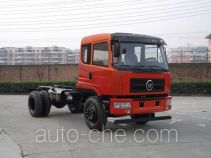 Jialong DNC3122GJ-40 dump truck chassis