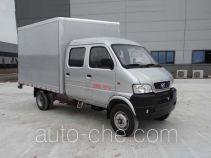 Jialong DNC5031XXYU-40 box van truck