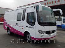 Jialong DNC5040XXY-50 box van truck