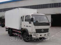 Jialong DNC5041XXYN-50 box van truck