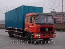 嘉龙牌DNC5160XXYN1-50型厢式运输车