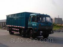 Jialong DNC5163GXXY-30 box van truck