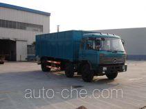 Jialong DNC5163GXXY1-30 box van truck
