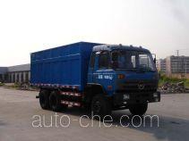 Jialong DNC5164GXXY-30 box van truck