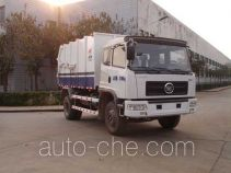 Jialong DNC5165ZLJG-30 dump garbage truck