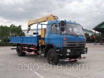 嘉龙牌DNC5180JSQG-50型随车起重运输车