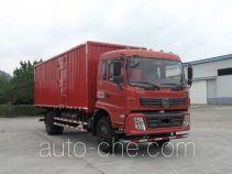 Jialong DNC5180XXY-50 фургон (автофургон)
