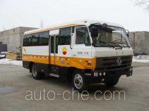 Yetuo DQG5080XGC engineering works vehicle