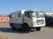 Yetuo DQG5091XCC food service vehicle