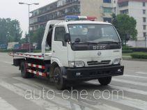 Teyun DTA5070TQZ автоэвакуатор (эвакуатор)