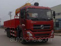 特运牌DTA5250JSQ4型随车起重运输车