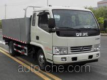 HSCheng DWJ5041TSCLJ20D5 fresh seafood transport truck