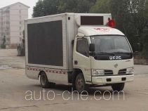 HSCheng DWJ5041XZS30D4 show and exhibition vehicle