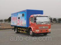 HSCheng DWJ5080XWT13D2 mobile stage van truck