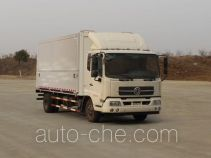 HSCheng DWJ5080XYKB7 wing van truck