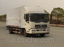 HSCheng DWJ5100XYKBX7 wing van truck