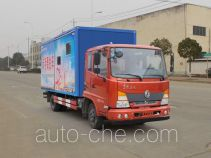 HSCheng DWJ5120XWTSZ4D1 mobile stage van truck