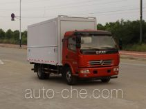 HSCheng DWJ5140XYK11D5 wing van truck