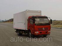 HSCheng DWJ5140XYKGF wing van truck