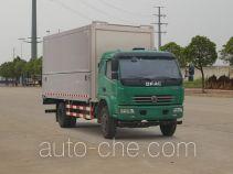 HSCheng DWJ5160XYK11D6 wing van truck